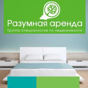 Аренда квартир и офисов Курманаевки