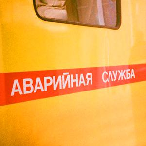 Аварийные службы Курманаевки