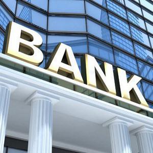 Банки Курманаевки