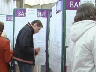 Центры занятости Курманаевки
