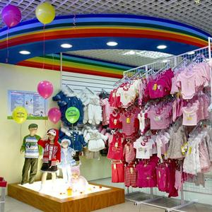 Детские магазины Курманаевки