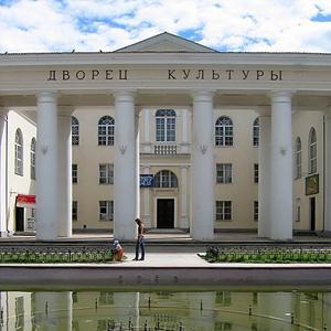 Дворцы и дома культуры Курманаевки
