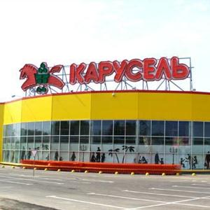 Гипермаркеты Курманаевки