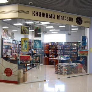 Книжные магазины Курманаевки