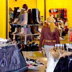 Магазины одежды и обуви Курманаевки