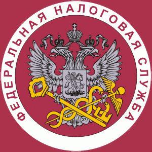 Налоговые инспекции, службы Курманаевки