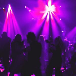 Ночные клубы Курманаевки