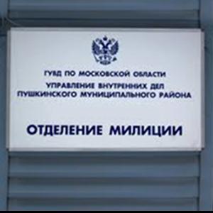 Отделения полиции Курманаевки