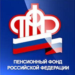 Пенсионные фонды Курманаевки