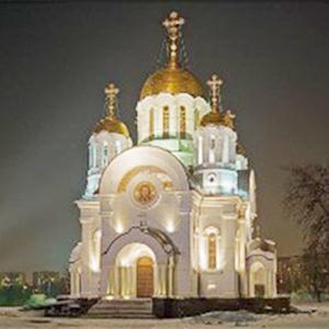Религиозные учреждения Курманаевки