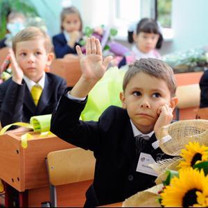 Школы Курманаевки