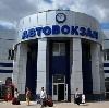 Автовокзалы в Курманаевке
