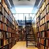 Библиотеки в Курманаевке