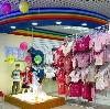 Детские магазины в Курманаевке