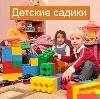 Детские сады в Курманаевке