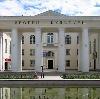 Дворцы и дома культуры в Курманаевке