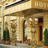 Гостиницы в Курманаевке