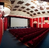 Кинотеатры в Курманаевке