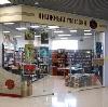 Книжные магазины в Курманаевке