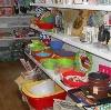 Магазины хозтоваров в Курманаевке