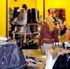 Магазины одежды и обуви в Курманаевке