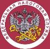 Налоговые инспекции, службы в Курманаевке