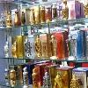 Парфюмерные магазины в Курманаевке