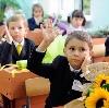Школы в Курманаевке