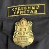 Судебные приставы в Курманаевке