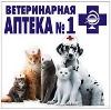 Ветеринарные аптеки в Курманаевке