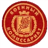 Военкоматы, комиссариаты в Курманаевке