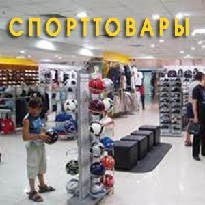 Спортивные магазины Курманаевки