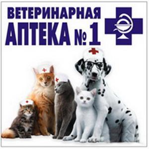 Ветеринарные аптеки Курманаевки
